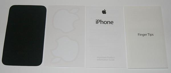 Защитно фолио протектор за iPhonе