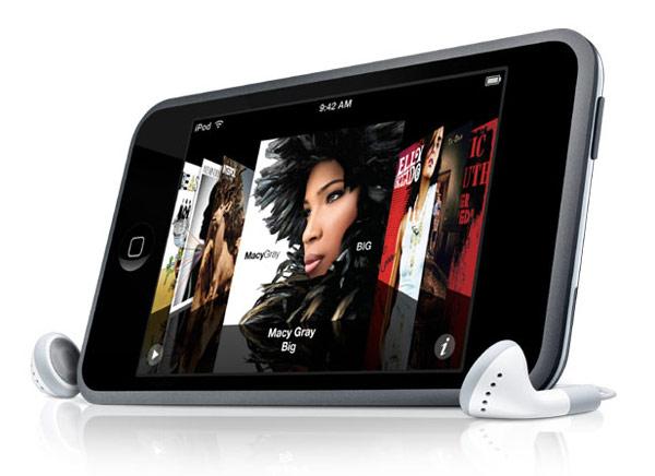 Софтуерно отключване на плейър iPod touch