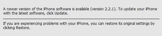 iphone-firmware-update-221