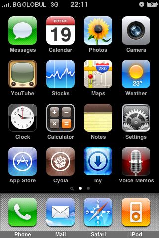 jailboken-iphone-3g-30